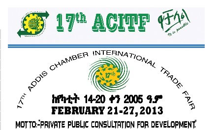 Addis Chamber International Trade Fair